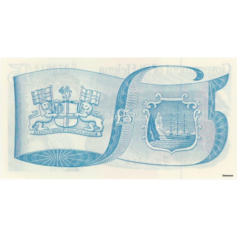 Indonesia P-122b 1984 100 Rupiah Banknote UNC GS PCGS 67 OPQ